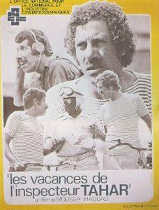 Affiche du film Les vacances de l'inspecteur Tahar